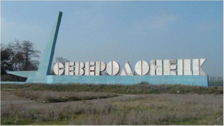 В здании Луганской областной военно-гражданской администрации прошли обыски - фото 1