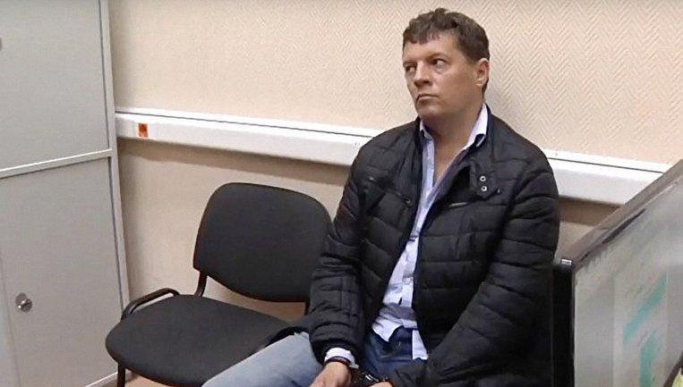 Французские политики внимательно следят за незаконным задержанием Романа Сущенко - фото 1