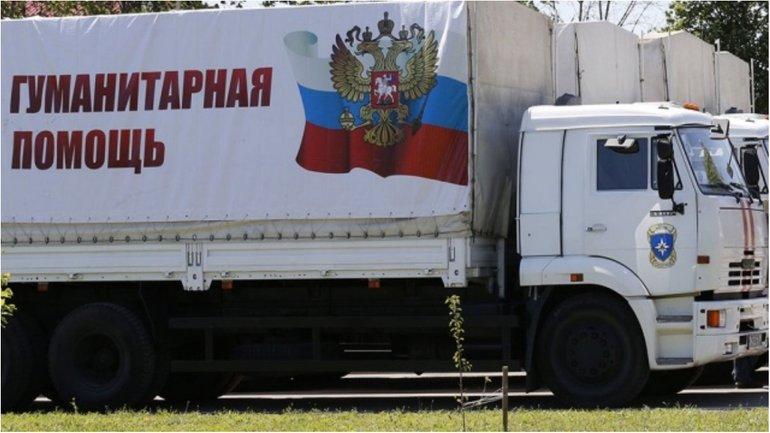 """В 58 раз на оккупированный Донбасс прибыл """"гумконвой"""" - фото 1"""