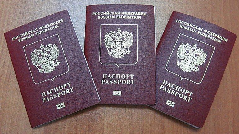 """Паспорт оказался """"частично подделанным"""" - фото 1"""