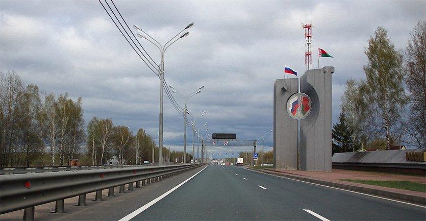 Пунктов контроля на границе между Россией и Беларусью не существует - фото 1