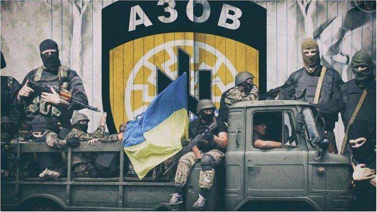 """""""Азов"""" сделал официальное заявление - фото 1"""