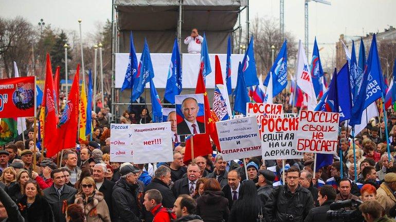 """Российский МИД якобы передал американской стороне """"протест в виде ноты"""" - фото 1"""