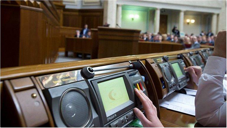 ВР может принять бюджет в декабре - фото 1