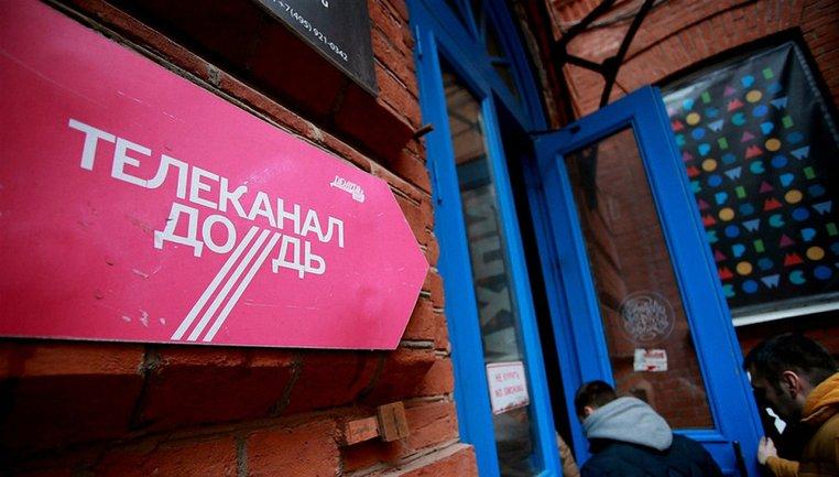 """Журналисты якобы необъективно отражали ситуацию в """"ДНР"""" - фото 1"""