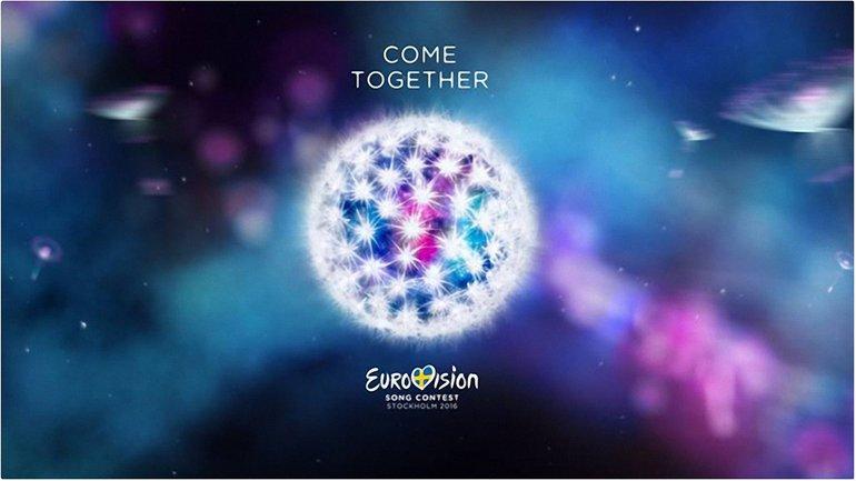 Рада одобрила финансирование Евровидения-2017 - фото 1