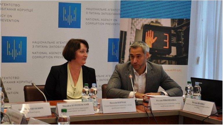 Глава НАПК Наталья Корчак и Рябошапко - фото 1