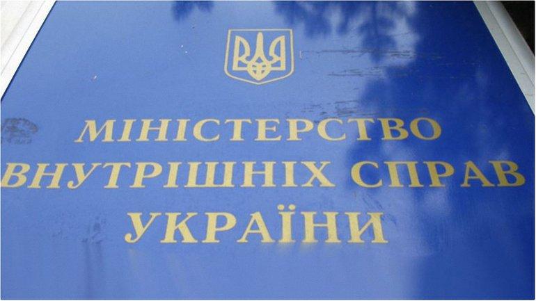МВД опровергло свое сообщение о назначении Трояна и.о. главы Нацполиции - фото 1