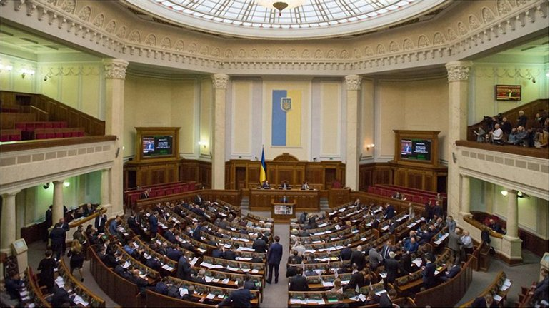 За документ поголосовали 285 народных депутатов. - фото 1