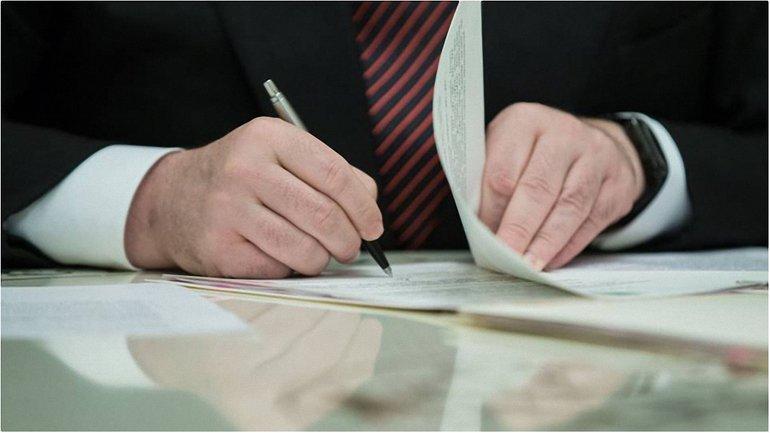 Преидент подписал два законопроекта - фото 1