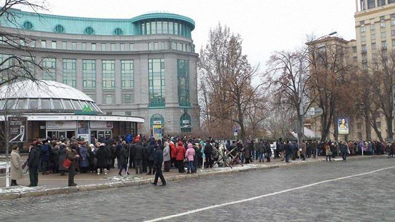 ПІсля протестів - загальний збір - фото 1