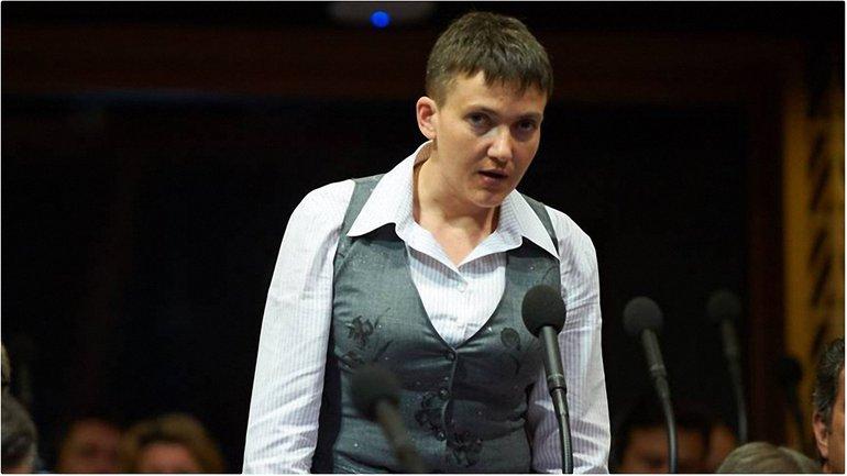 Савченко обратилась к Трампу - фото 1