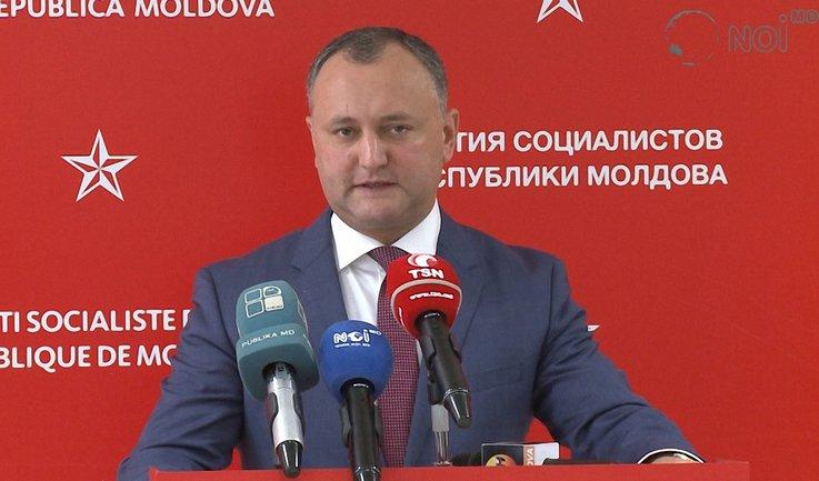 Игорь Додон заявил о необходимости сохранить русский язык - фото 1