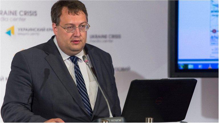 Геращенко готовит апелляцию - фото 1