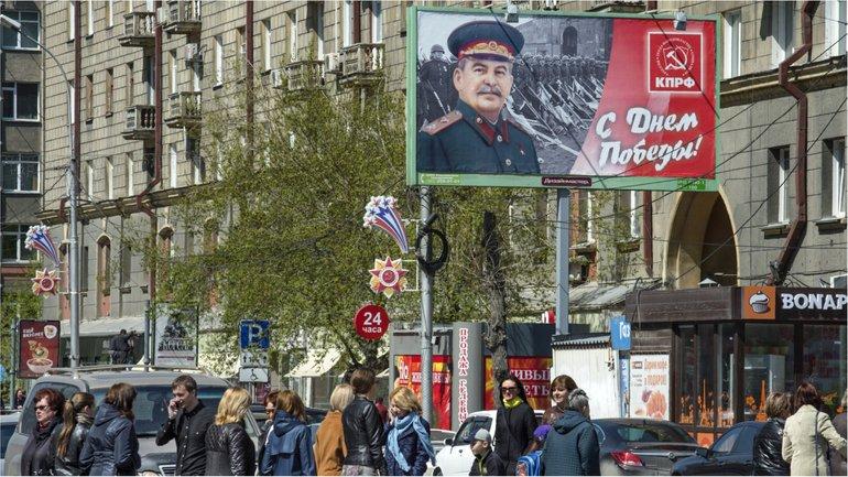 Россия. Наши дни - фото 1