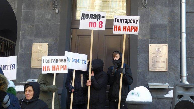 Протестующие требуют снизить курс доллара - фото 1
