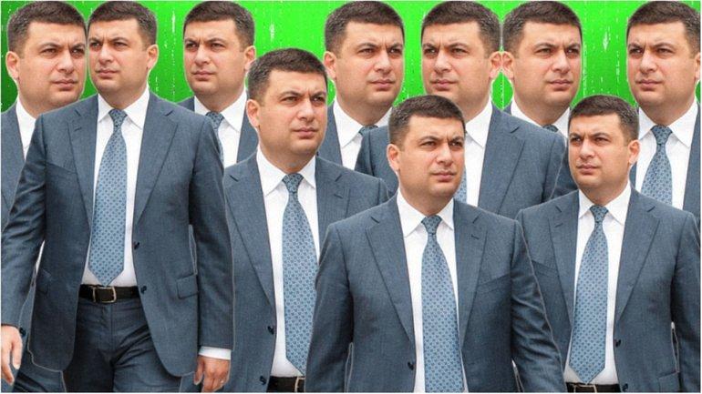 За 10 років у політиці Володимир Гройсман став прем'єр-міністром України - фото 1