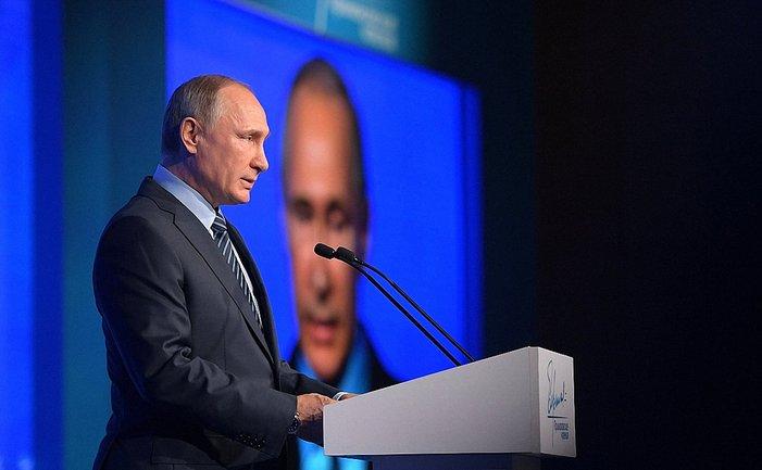 Путин питает надежды - фото 1