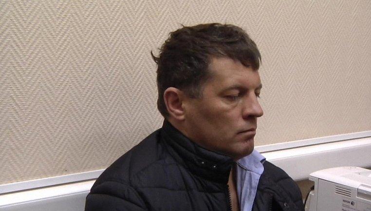 Роману Сущенко в СИЗО начали приносить российскую прессу - фото 1