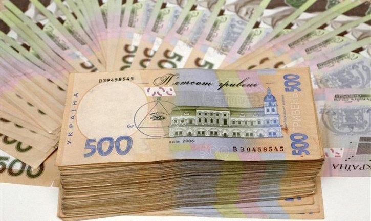 На счета предприятия было отправлено более полмиллиона гривен - фото 1