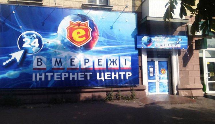 Ряд букмекерских и лотерейных компаний в Украине подлежат закрытию - фото 1
