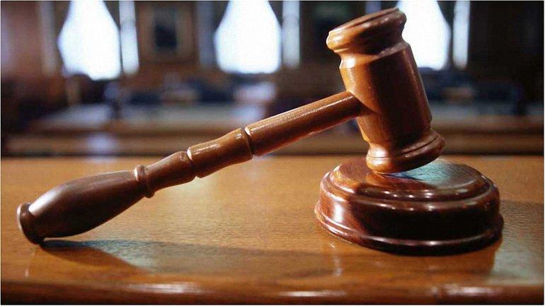 Суд обязал подозреваемого носить электронный браслет - фото 1