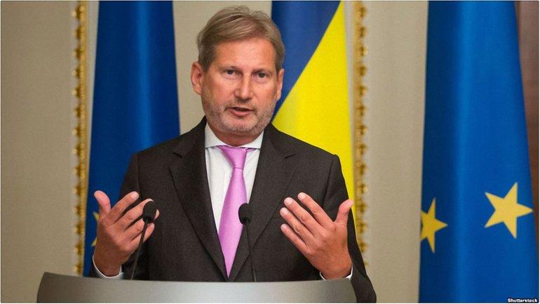 Йоханнес Хан старается выполнить обещание Европы Украине - фото 1