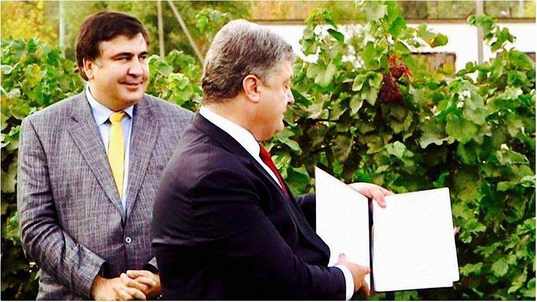 Порошенко объяснил отставку Саакашвили проигрышем выборов в Грузии - фото 1