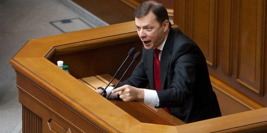 Ляшко утверждает, что Юрию Шухевичу угрожает опасность - фото 1