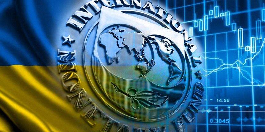 Еще не закончился срок полномочий действующего представителя Украины в МВФ - фото 1