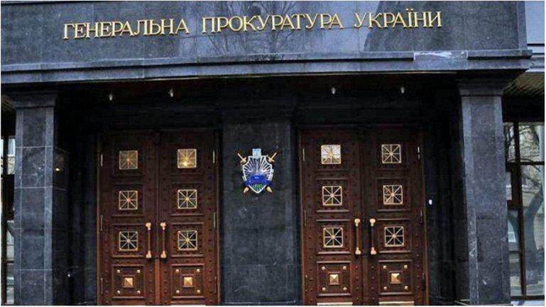 ГПУ сообщила о подозрении очередным чиновникам - фото 1