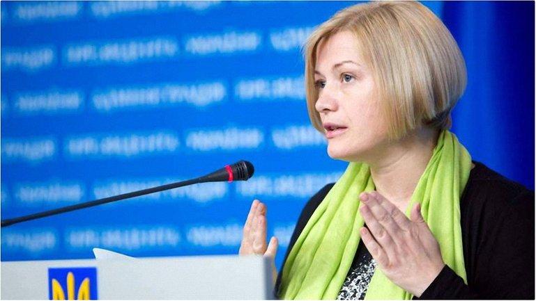 Геращенко подчеркнула, что Украина выполнила все условия - фото 1