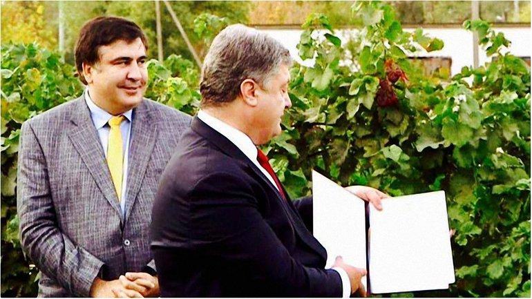 Саакашвили не нравится закон от БПП - фото 1