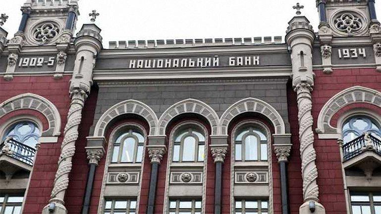 В Нацбанке инициировали смену представителя Украины в МВФ - фото 1