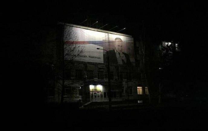 Крым может погружаться в темноту в холодные дни - фото 1