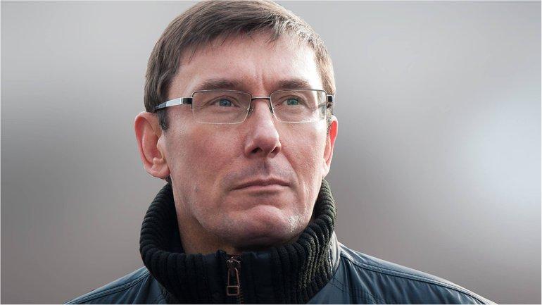 Генпрокурор планирует привлечь нардепа к уголовной ответственности - фото 1