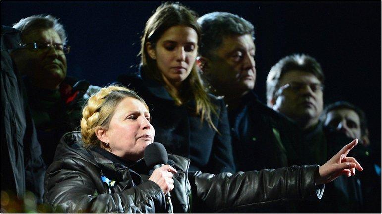 Тимошенко вновь на сцене - фото 1