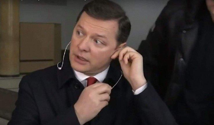 Что же слушает Олег Ляшко? - фото 1