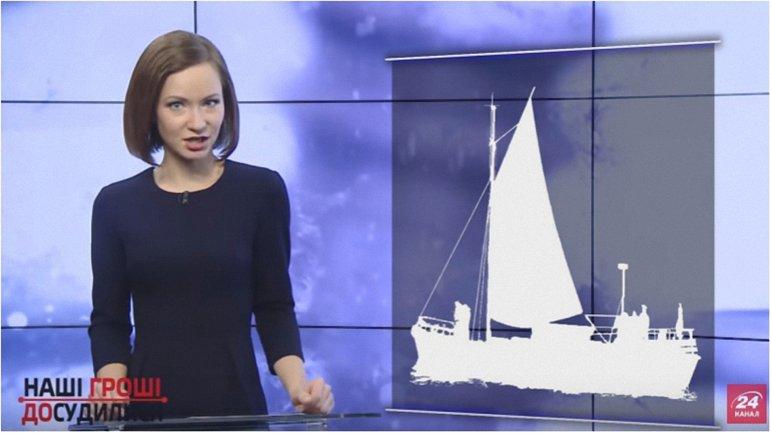 Зачем киевскому судье элитная яхта? - фото 1