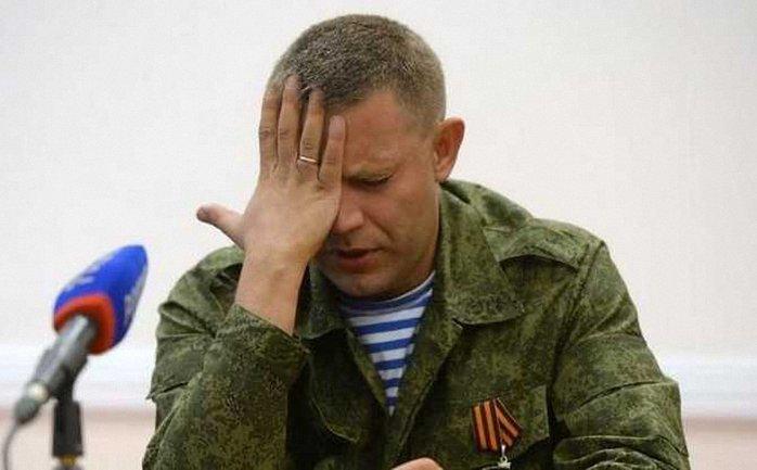 """Захарченко придумал """"своего"""" начальника СБУ Донецкой области - фото 1"""
