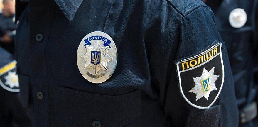 Полиция в тайнике обнаружила также заряд к гранатомету  - фото 1