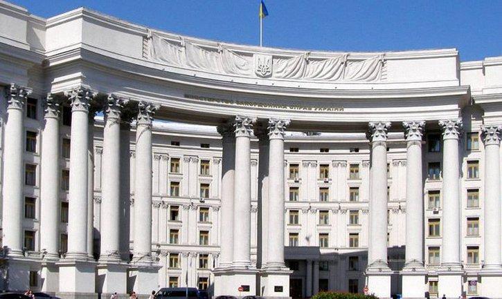 В МИДе считают задержание украинцев проявлением агрессии - фото 1