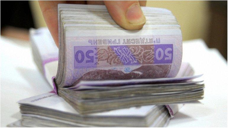 Осужденный должен возместить в бюджет 17 тысяч гривен - фото 1