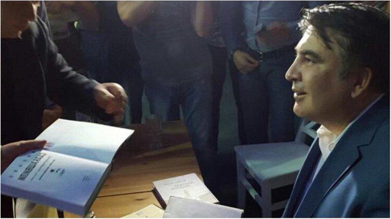 Саакашвили - Ванга - фото 1
