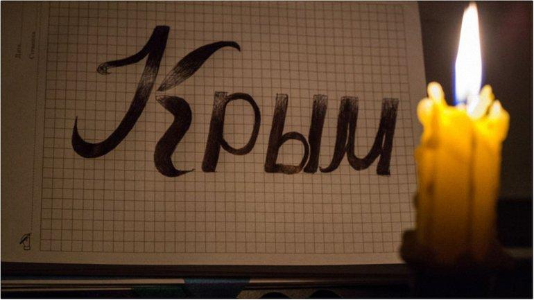 """Оккупационная власть """"поздравила"""" крымчан с Новым годом - фото 1"""