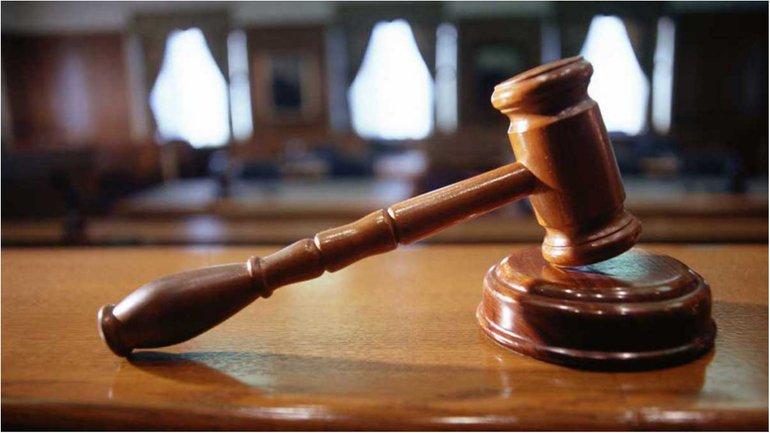 Суд арестовал имущества на 3 млн грн - фото 1