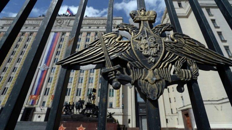 В РФ решили сократить военный бюджет  - фото 1