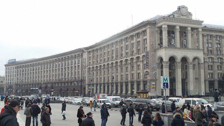 Киев замер в предвкушении - фото 1
