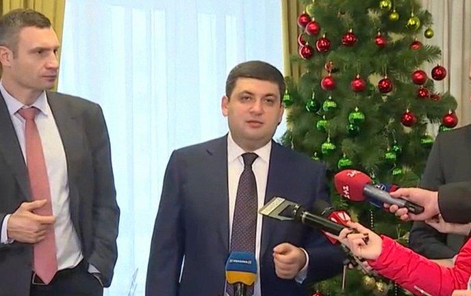 Владимир Гройсман пообещал журналистам поддержку в случае проблем с лицензией на вещание - фото 1