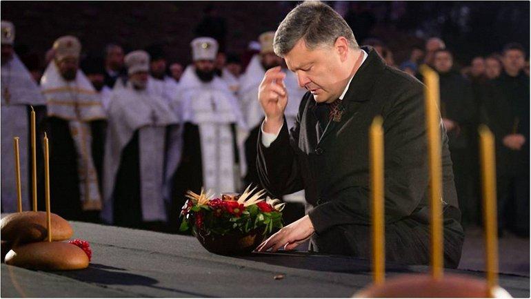 Президент выразил соболезнование семьям погибших - фото 1